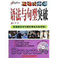 http://ec4.images-amazon.com/images/I/51cxO0ch1bL._AA200_.jpg