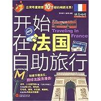 http://ec4.images-amazon.com/images/I/51d%2BMUd64sL._AA200_.jpg