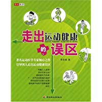 http://ec4.images-amazon.com/images/I/51d%2BrLT%2BUOL._AA200_.jpg