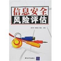 http://ec4.images-amazon.com/images/I/51d-BPg1TWL._AA200_.jpg
