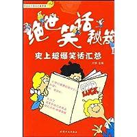 http://ec4.images-amazon.com/images/I/51d-OIf9x6L._AA200_.jpg