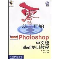 http://ec4.images-amazon.com/images/I/51d-WBpS0fL._AA200_.jpg