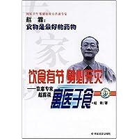 http://ec4.images-amazon.com/images/I/51d-iJnedCL._AA200_.jpg