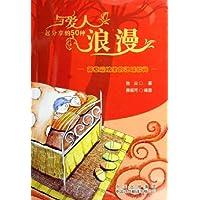http://ec4.images-amazon.com/images/I/51d-zSoj3TL._AA200_.jpg