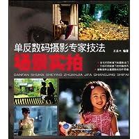 http://ec4.images-amazon.com/images/I/51d0i%2BAkRsL._AA200_.jpg