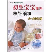 http://ec4.images-amazon.com/images/I/51d10uHYDGL._AA200_.jpg