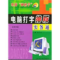 http://ec4.images-amazon.com/images/I/51d1HbqILeL._AA200_.jpg