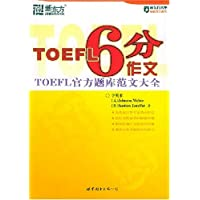 http://ec4.images-amazon.com/images/I/51d1LaEkQqL._AA200_.jpg