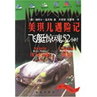 http://ec4.images-amazon.com/images/I/51d1XXj%2BpbL._AA200_.jpg