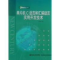 http://ec4.images-amazon.com/images/I/51d1jJDkBaL._AA200_.jpg