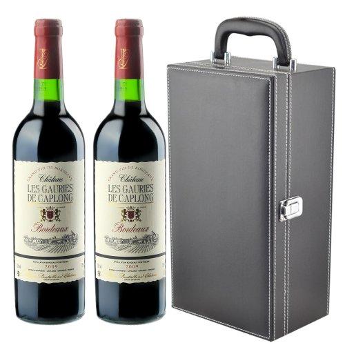 Lescauries 凯隆古堡 法国波尔多进口凯隆古堡干红葡萄酒红酒礼盒 750mlx2