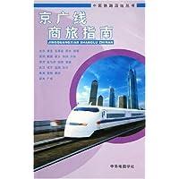 http://ec4.images-amazon.com/images/I/51d2GHFHL5L._AA200_.jpg