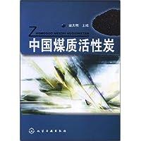 http://ec4.images-amazon.com/images/I/51d2IAn%2Ba5L._AA200_.jpg