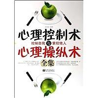 http://ec4.images-amazon.com/images/I/51d2at5MvML._AA200_.jpg