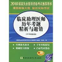 http://ec4.images-amazon.com/images/I/51d2jRV7sHL._AA200_.jpg