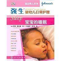 http://ec4.images-amazon.com/images/I/51d2jY8SiwL._AA200_.jpg