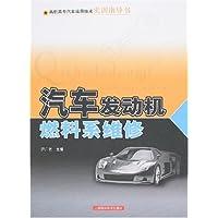 http://ec4.images-amazon.com/images/I/51d3M5Xjv%2BL._AA200_.jpg