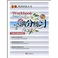 http://ec4.images-amazon.com/images/I/51d3P4cxL3L._AA200_.jpg