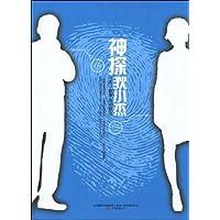 http://ec4.images-amazon.com/images/I/51d3Yx1LX1L._AA200_.jpg