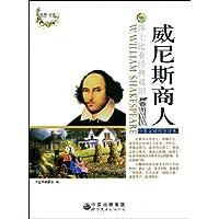 http://ec4.images-amazon.com/images/I/51d44IxoDqL._AA200_.jpg