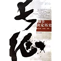 http://ec4.images-amazon.com/images/I/51d4a3H1XBL._AA200_.jpg
