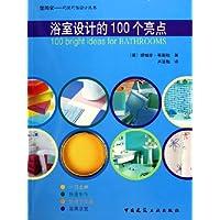 http://ec4.images-amazon.com/images/I/51d4ezuGCgL._AA200_.jpg