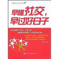 http://ec4.images-amazon.com/images/I/51d4pjxCpML._AA200_.jpg