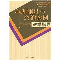 http://ec4.images-amazon.com/images/I/51d4vkerIqL._AA200_.jpg