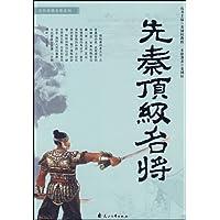 http://ec4.images-amazon.com/images/I/51d6LLq63nL._AA200_.jpg