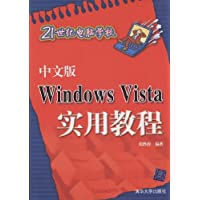 http://ec4.images-amazon.com/images/I/51d7E0h04eL._AA200_.jpg