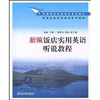http://ec4.images-amazon.com/images/I/51d7JHcOYgL._AA200_.jpg