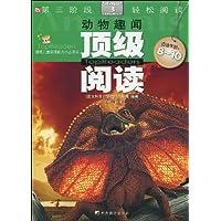 http://ec4.images-amazon.com/images/I/51d7nJHG%2B3L._AA200_.jpg