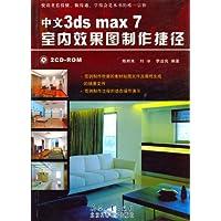 http://ec4.images-amazon.com/images/I/51d7pAZs1HL._AA200_.jpg