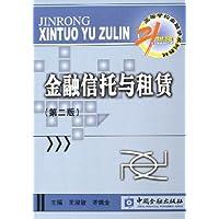 http://ec4.images-amazon.com/images/I/51d7segfNWL._AA200_.jpg
