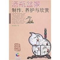 http://ec4.images-amazon.com/images/I/51d7x3eQzvL._AA200_.jpg