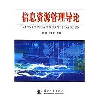 http://ec4.images-amazon.com/images/I/51d8%2BStomBL._AA200_.jpg