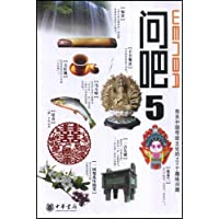http://ec4.images-amazon.com/images/I/51d8K-cvhVL._AA200_.jpg