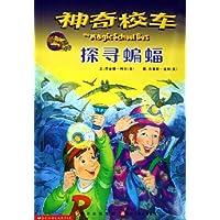 http://ec4.images-amazon.com/images/I/51d8QsMqexL._AA200_.jpg