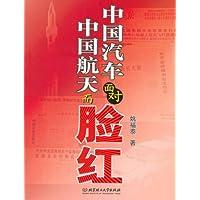 http://ec4.images-amazon.com/images/I/51d9734ntgL._AA200_.jpg