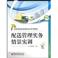http://ec4.images-amazon.com/images/I/51d97rk9vzL._AA200_.jpg