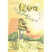 http://ec4.images-amazon.com/images/I/51d9EFgAxxL._AA200_.jpg