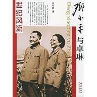 http://ec4.images-amazon.com/images/I/51d9joKJ%2BGL._AA200_.jpg