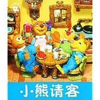 http://ec4.images-amazon.com/images/I/51d9s70lARL._AA200_.jpg