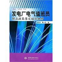 http://ec4.images-amazon.com/images/I/51dA7ksQqjL._AA200_.jpg
