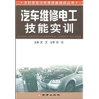 http://ec4.images-amazon.com/images/I/51dAFiy1PxL._AA200_.jpg