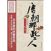 http://ec4.images-amazon.com/images/I/51dCCZw6giL._AA200_.jpg