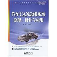http://ec4.images-amazon.com/images/I/51dDEc2UE5L._AA200_.jpg
