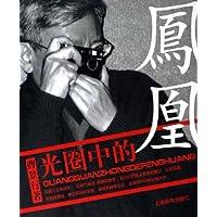 http://ec4.images-amazon.com/images/I/51dDaJ4IPmL._AA200_.jpg