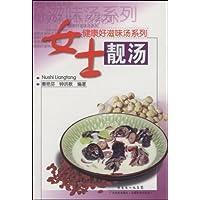 http://ec4.images-amazon.com/images/I/51dDk60Q2dL._AA200_.jpg