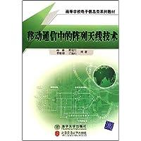 http://ec4.images-amazon.com/images/I/51dDo3TieiL._AA200_.jpg